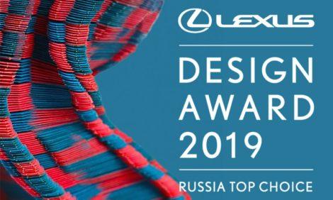 Как сделать город привлекательнее? Лекция Эркена Кагарова в рамках образовательной программы Lexus Design Award Russia Top Choice