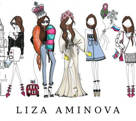 Style Notes с Лизой Аминовой. Вдохновение модой