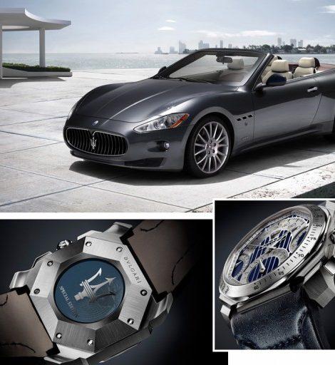 Новости: Дуэт компании Bvlgari и автомобильного бренда Maserati
