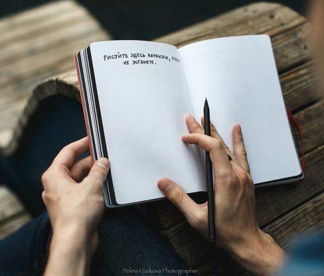 Книги с Никой Кошар: книжные новинки, которые помогут вам творить