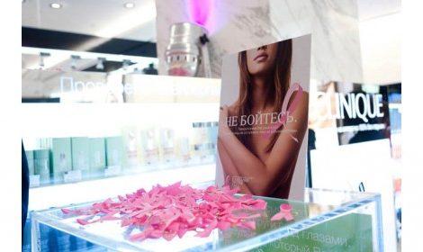 Хорошие Новости: Кампания Estée Lauder против рака груди: итоги.