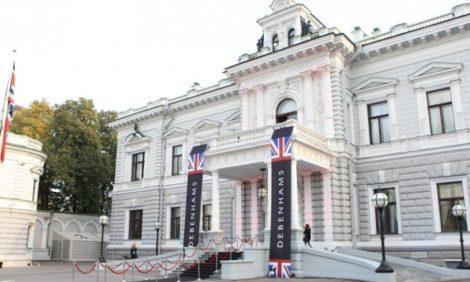 Vanity Fair c Марией Лобановой: Вечер Debenhams в английском посольстве