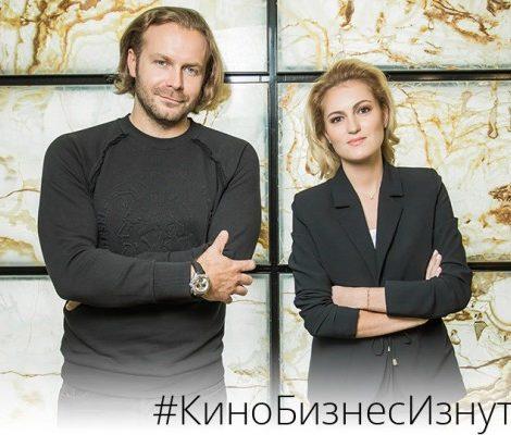 КиноБизнес изнутри с Ренатой Пиотровски: эксклюзивное интервью с Климом Шипенко