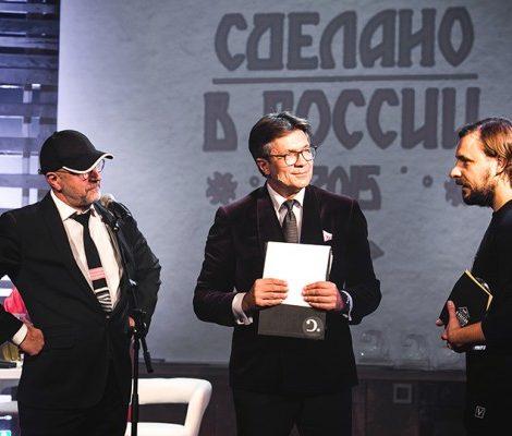 Светская хроника: премия проекта «Сноб» — «Сделано в России—2015»