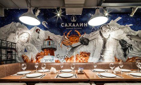 Лучшие рестораны Сочи: «Сахалин» на горнолыжном курорте «Роза Хутор»
