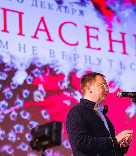 Культурно-светская Москва на премьере фильма «Союз спасения»