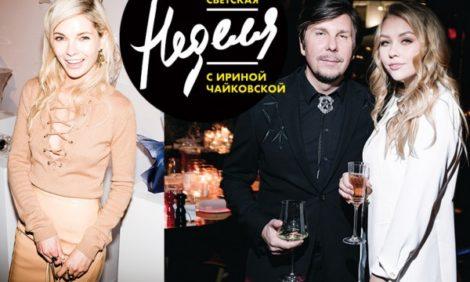 Светская неделя с Ириной Чайковской: день рождения продюсера Андрея Фомина и юбилейный вечер в честь 130-летия Lalique
