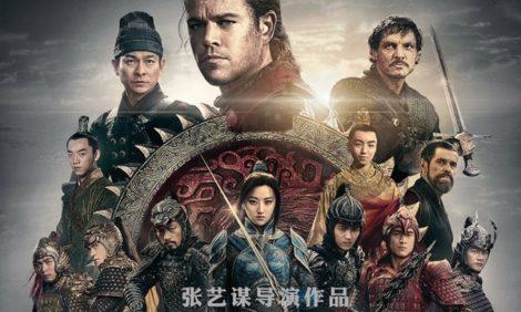 Кино на уикенд: «Великая стена» — фильм про то, как Мэтт Дэймон спас целый Китай