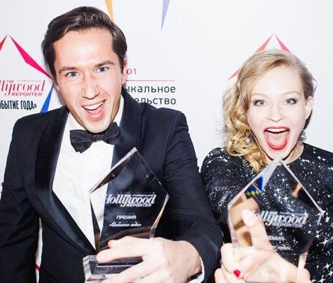 Светская хроника: премия журнала The Hollywood «Событие года»