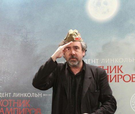Светская хроника: Режиссер Тим Бертон — в Москве