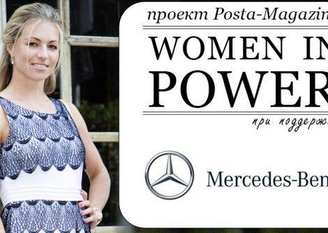 Women in Power: звезда тенниса Мария Кириленко