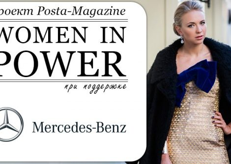 Women in Power: олимпийская чемпионка по синхронному плаванию, бизнеследи и it-girl Анжелика Тиманина