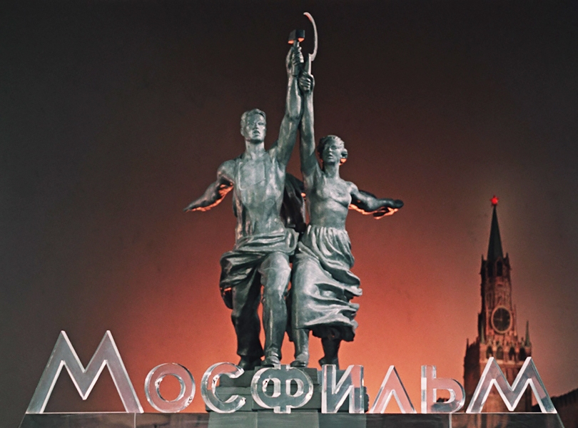 Анимация картинка мосфильм