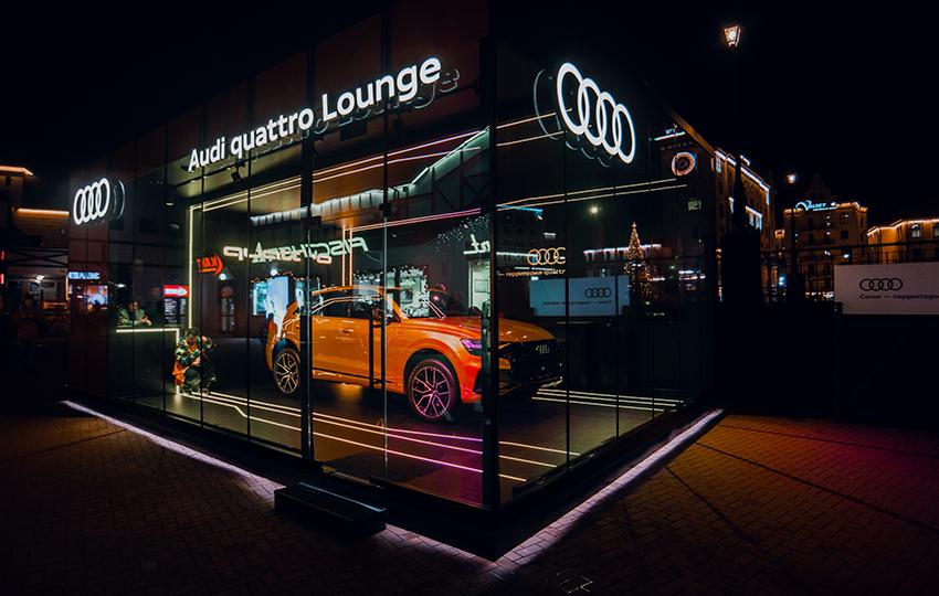Audi quattro Winter Cup 2020: