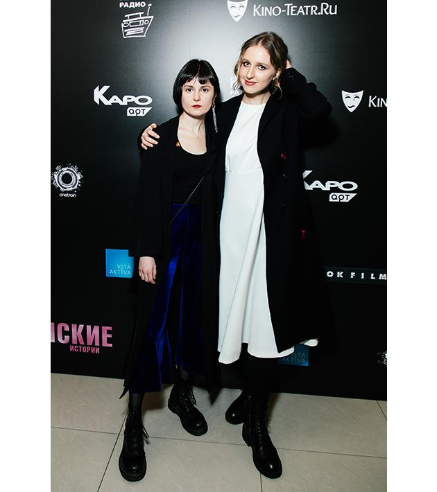 Анна Саруханова и Полина Виторган
