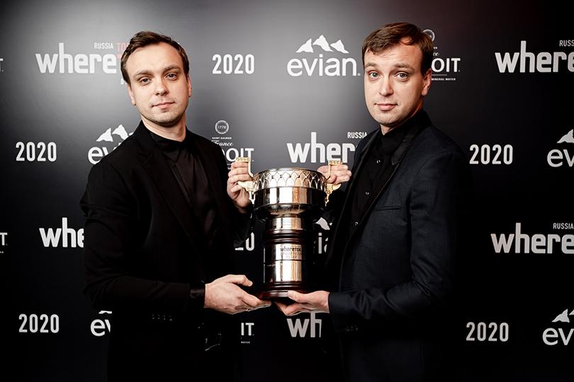 Объявлены победители общенациональной ресторанной премии Wheretoeat Russia 2020