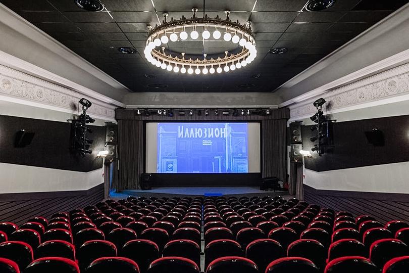Кинотеатр «Иллюзион» откроет Клуб документального кино