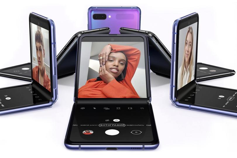 Hi-Tech: Samsung презентовал новую линейку смартфонов Galaxy S20 и складывающийся телефон Z Flip