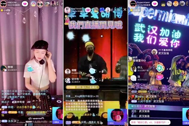 Рэйв-вечеринки в прямом эфире: как китайские клубы зарабатывают сотни тысяч долларов во время карантина
