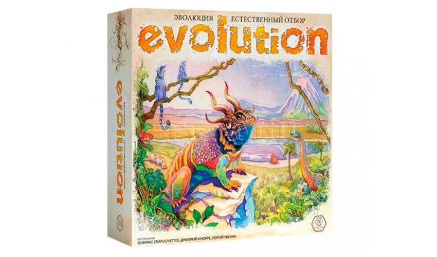 «Эволюция. Естественный отбор»