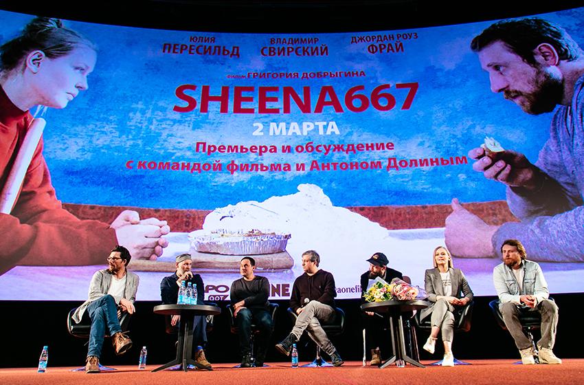 Съемочная группа фильма Sheena667