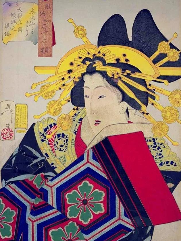 «Избранная любовница» эпохи Тэмпо́ [1830-1844]