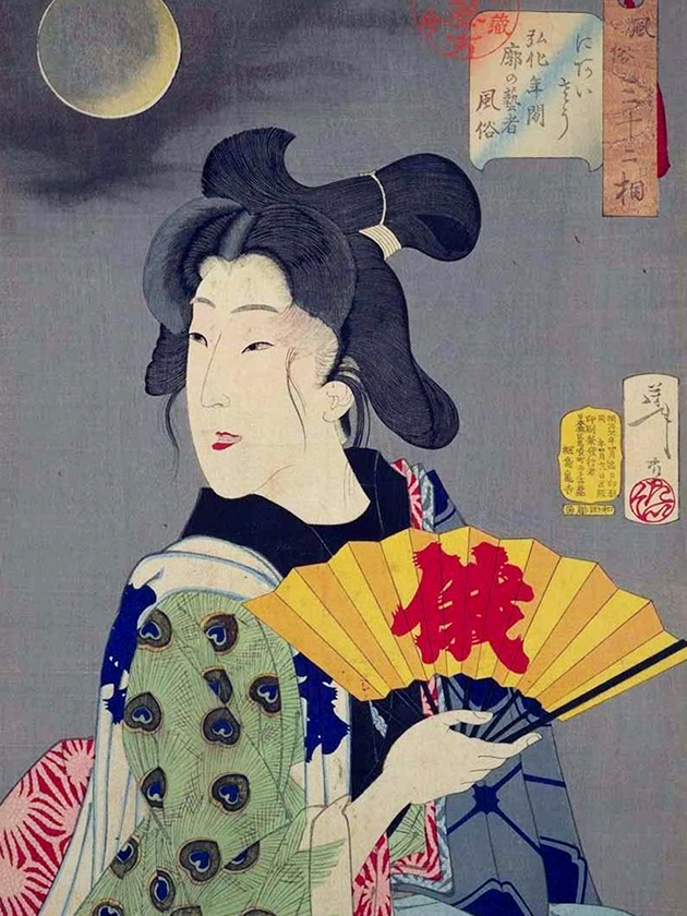 Гейша-«курува́» из «весёлого квартала» эпохи Ко́ка [1844-1847]