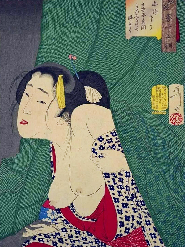 Любовница-содержанка (како́и) эпохи Кайэ́й [1848-1853]