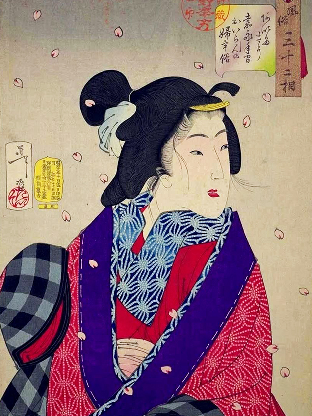 Элитная куртизанка (ойра́н) эпохи Кайэ́й [1848-1854]
