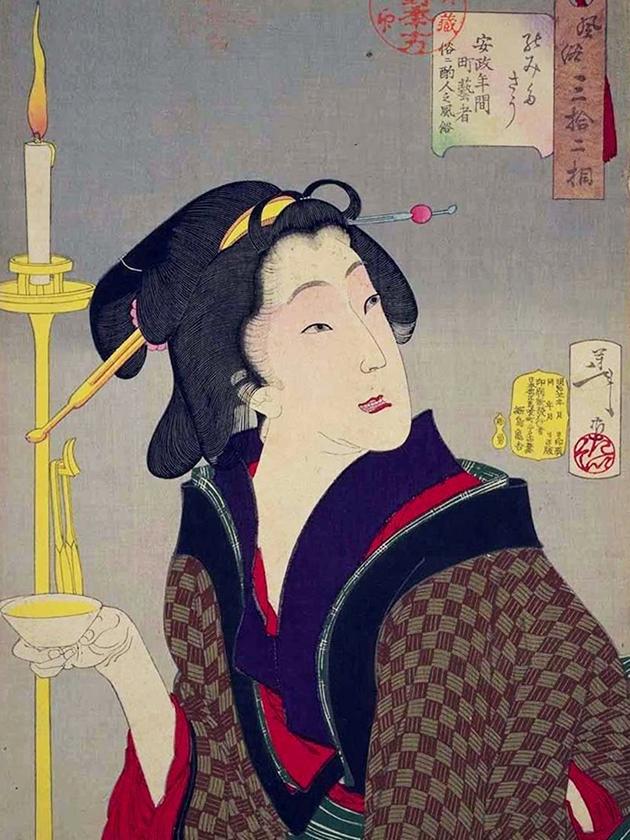 Городская гейша, наливающая саке, в период Ансэ́й [1854-1859]