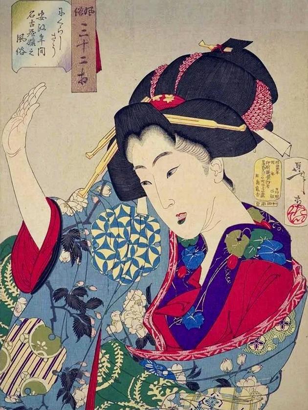 Юная аристократка (дзё) из Нагои в период Ансэй [1854-1859]