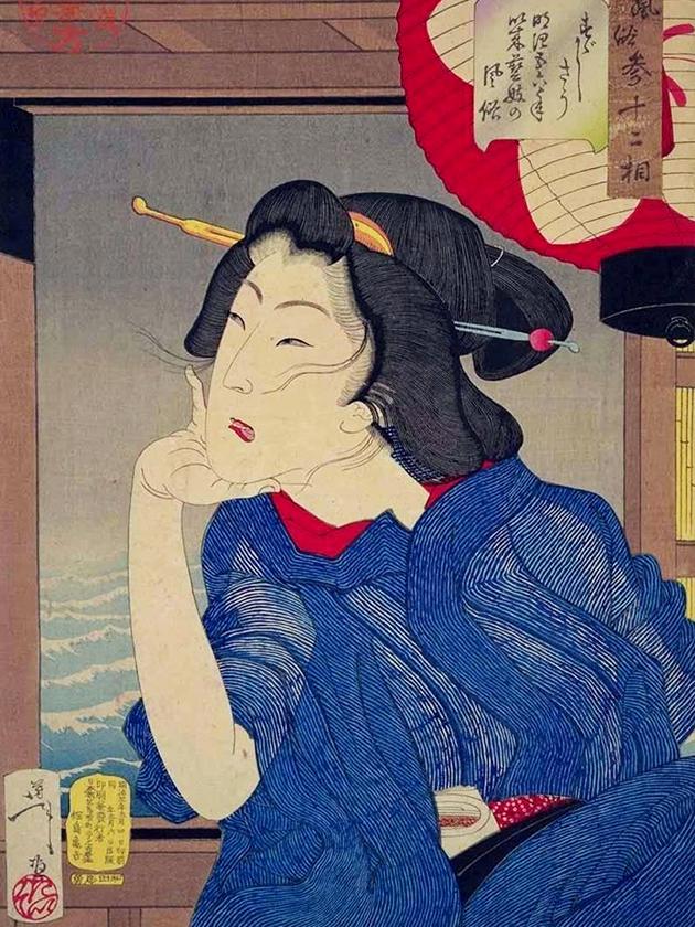 Гейша 5-го или 6-го года эпохи Мэйдзи [1868-1912]