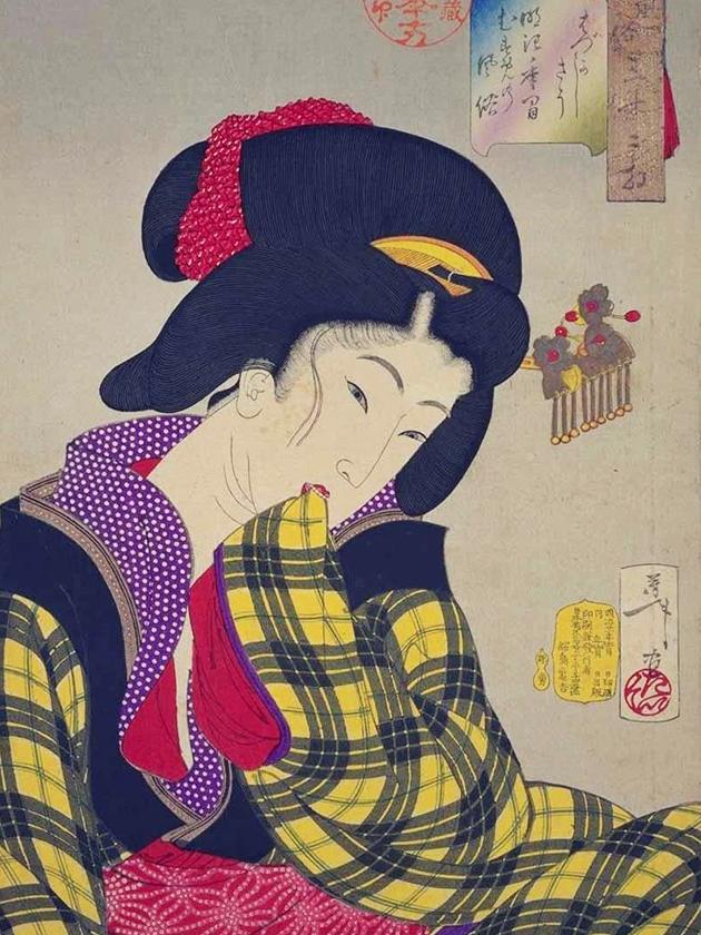 Юная дева эпохи Мэйдзи [1868-1912]