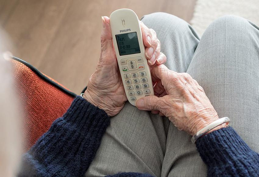 Оператор мобильной связи «МегаФон»