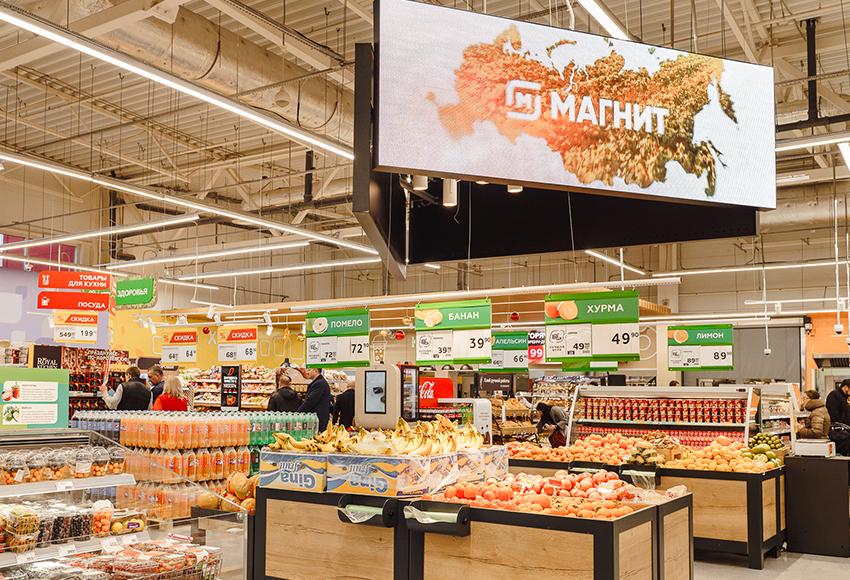 Сеть продовольственных магазинов «Магнит»