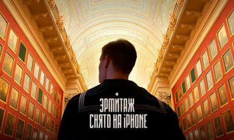 Видео дня: пятичасовое кинопутешествие по Эрмитажу, снятое на iPhone