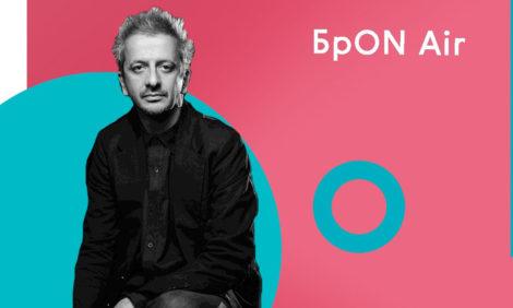 Театр на Малой Бронной организует онлайн-лекции ведущих театроведов в прямом эфире