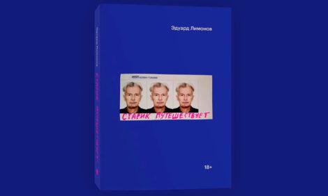 Последняя книга Лимонова опубликована на Bookmate