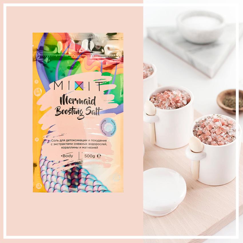 Соль для детоксикации и похудения Mermaid Boosting Salt, Mixit