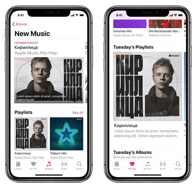 «Кириллица»: новый плейлист русского хип-хопа от Apple Music