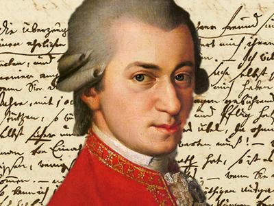 праздничный вечер в честь дня рождения Моцарта