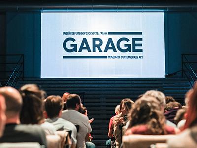 14 апреля в 19:00 команда магистратуры «Практики кураторства в современном искусстве» музея «Гараж» впервые проведет презентацию для абитуриентов в онлайн-формате. Презентация пройдет в формате видеоконференции в Zoom.