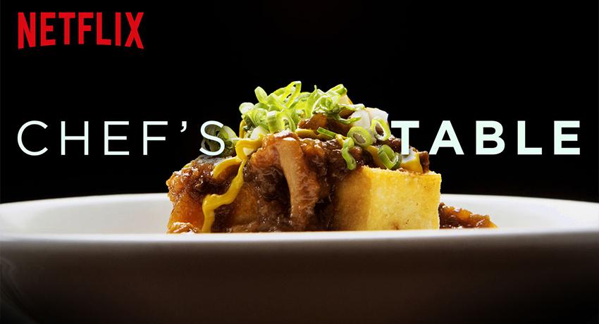 Chef's Table от Netflix