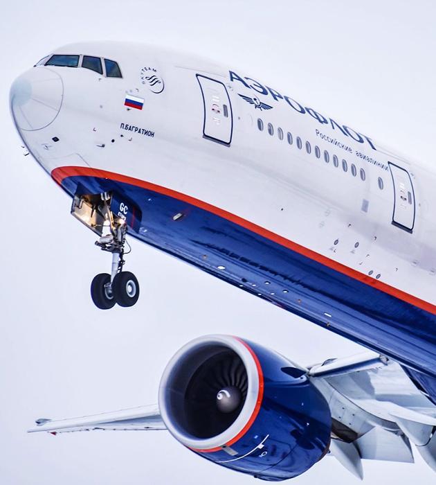 «Аэрофлот» сокращает зарплаты руководства