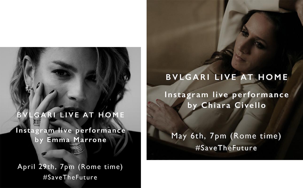 #ЧтоСмотретьОнлайн: концерт Кьяры Чивелло в поддержку благотворительных проектов Save the Children