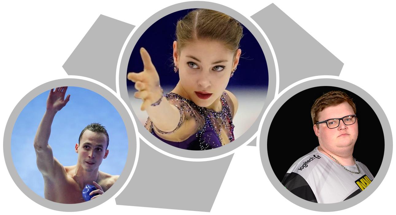 Спорт и киберспорт: Кирилл Boombl4 Михайлов, 21 год, CS:GO; Антон Чупков, 23 года, плавание; Алена Косторная, 16 лет, фигурное катание