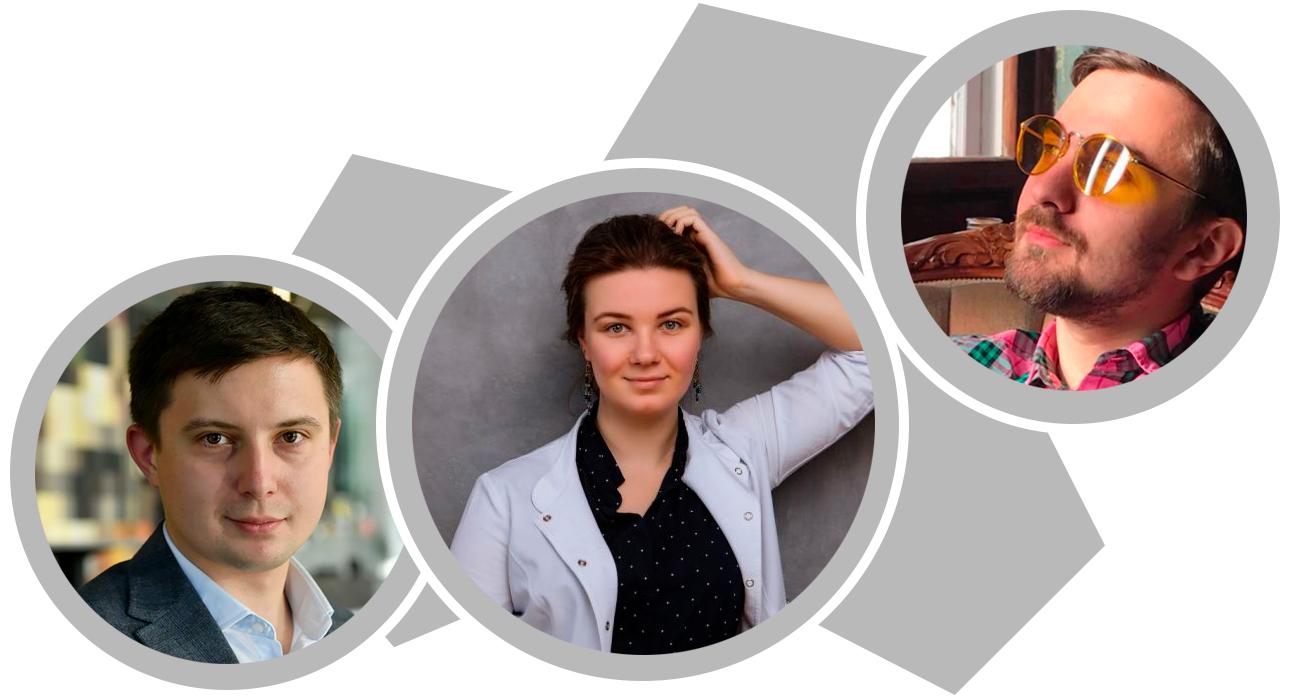Наука и технологии: Андрей Гаража, 29 лет, Oncobox; Полина Шило, 26 лет, Высшая школа онкологии; Виктор Кантор, 28 лет, МТС