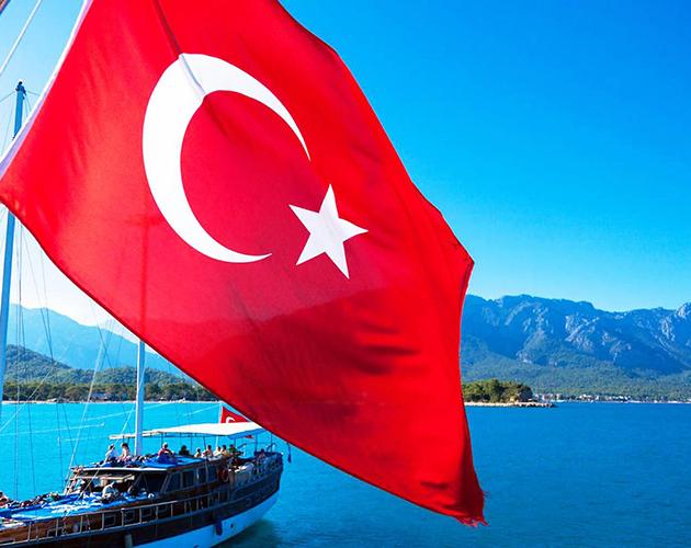 Турция и Кипр