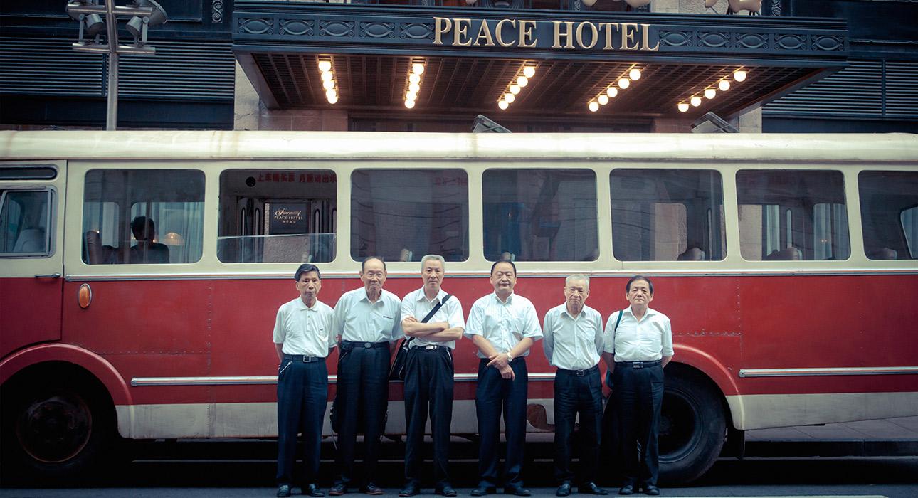 Fairmont Peace Hotel (Шанхай)