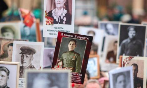 «Бессмертный полк дома»: почтить память ветеранов можно онлайн